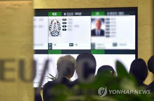 韩警方决定不对笑星朴智宣进行尸检