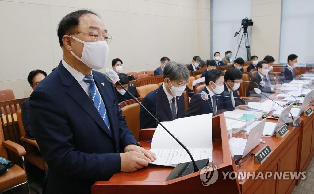 2020年11月3日韩联社要闻简报-2