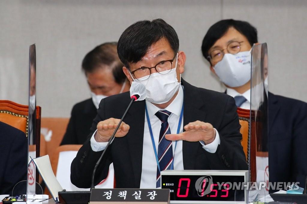 资料图片:前青瓦台政策室长金尙祖 韩联社