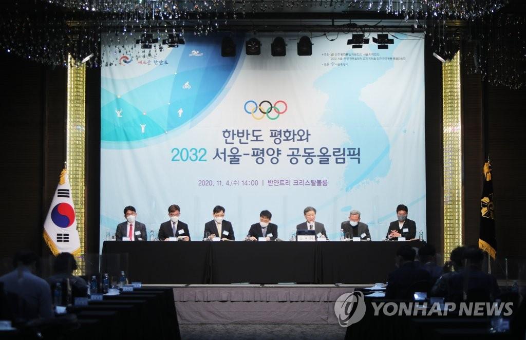 首尔市向IOC提交韩朝合办2032奥运建议书