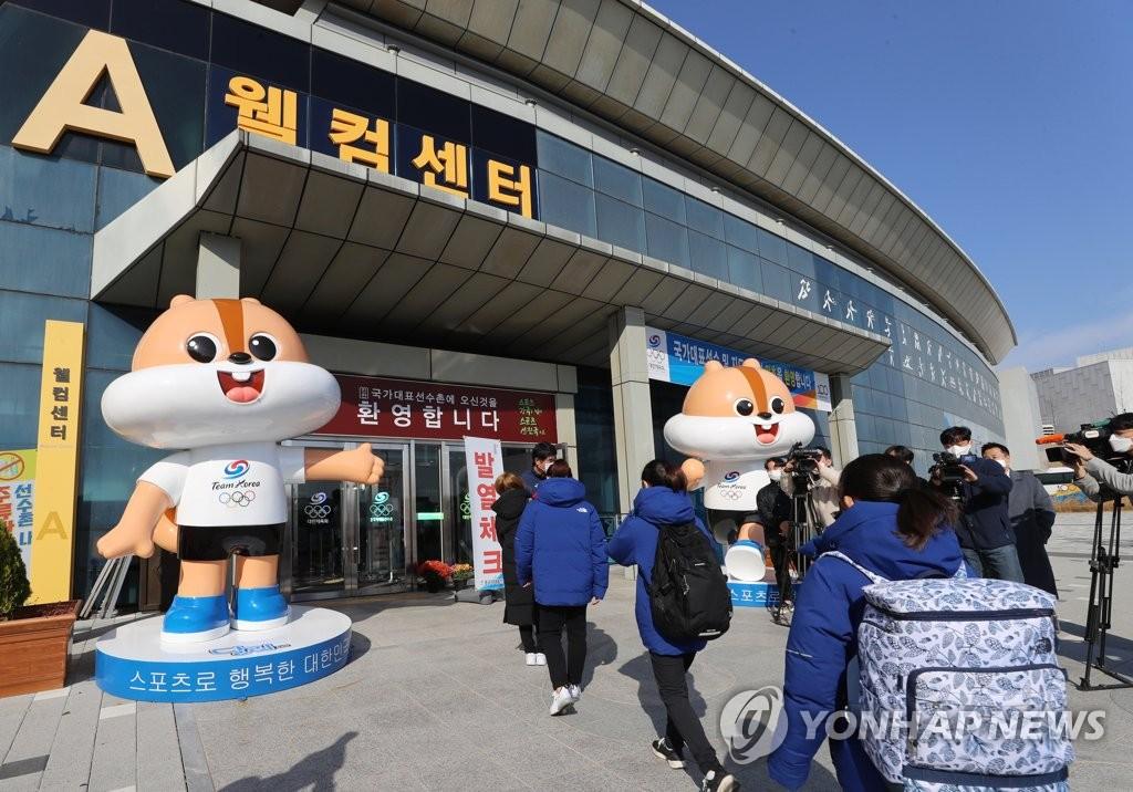 韩国镇川运动员村时隔8个月重新开放