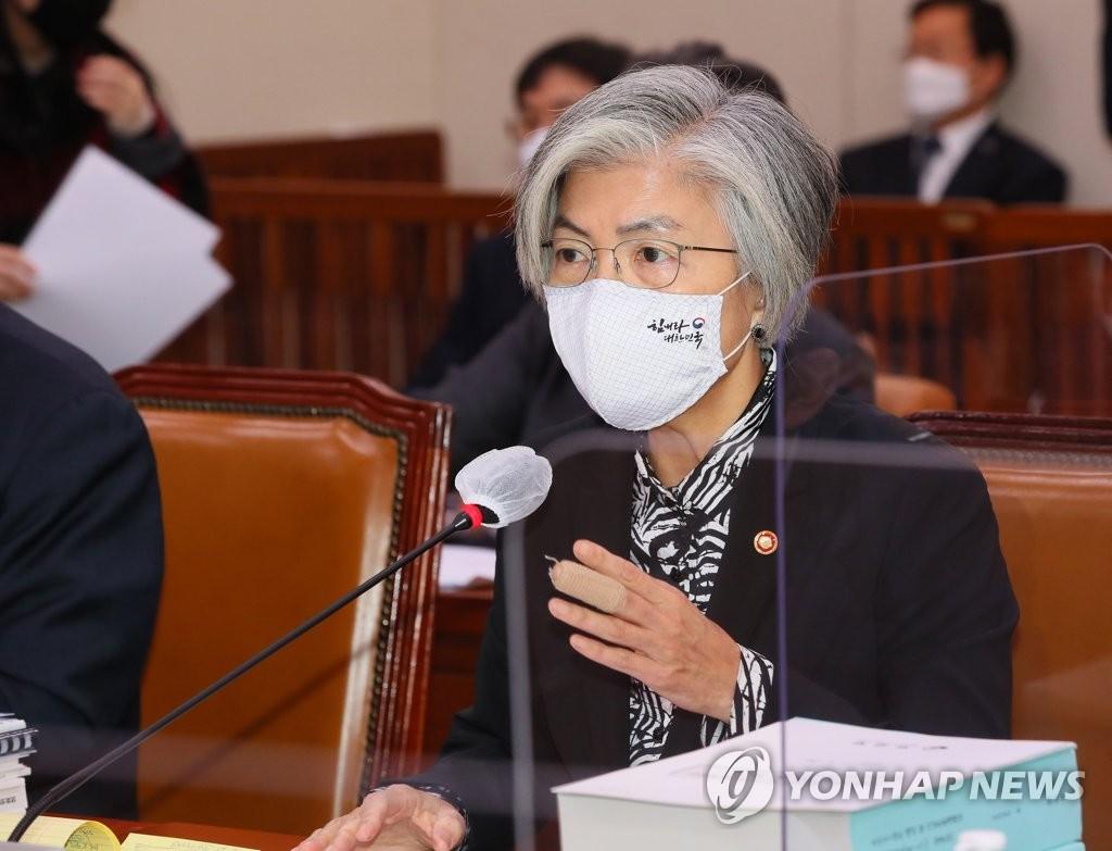 韩政府:将尽量避免韩美关系因美选情现空白