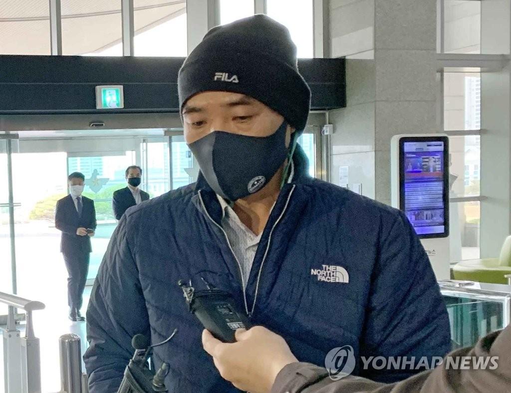 韩政府回函联合国专员交代公民在朝遇害善后事宜