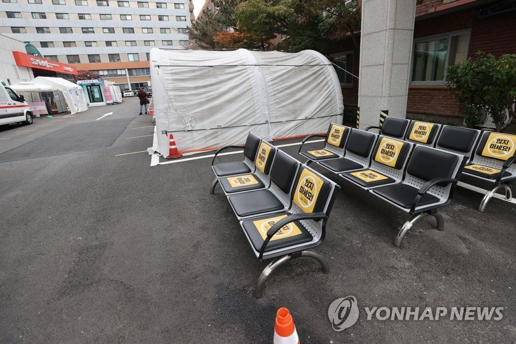 详讯:韩国新增143例新冠确诊病例 累计27427例