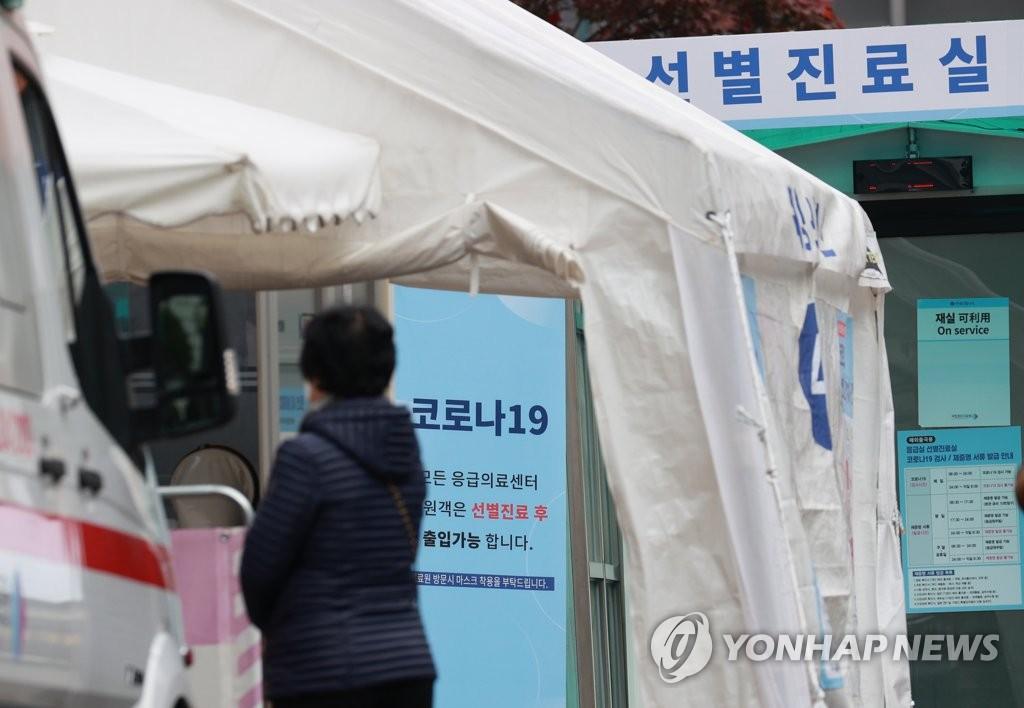 简讯:韩国新增143例新冠确诊病例 累计27427例