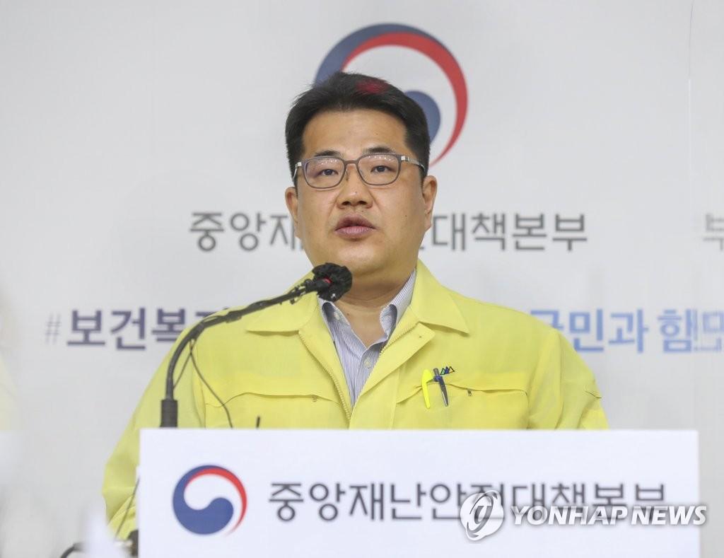 资料图片:中央应急处置本部战略企划组组长孙映莱 韩联社