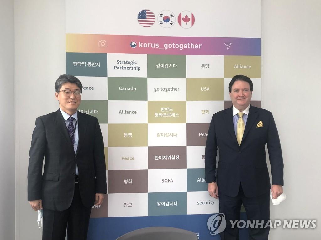 韩美外交部局长级官员举行视频会议