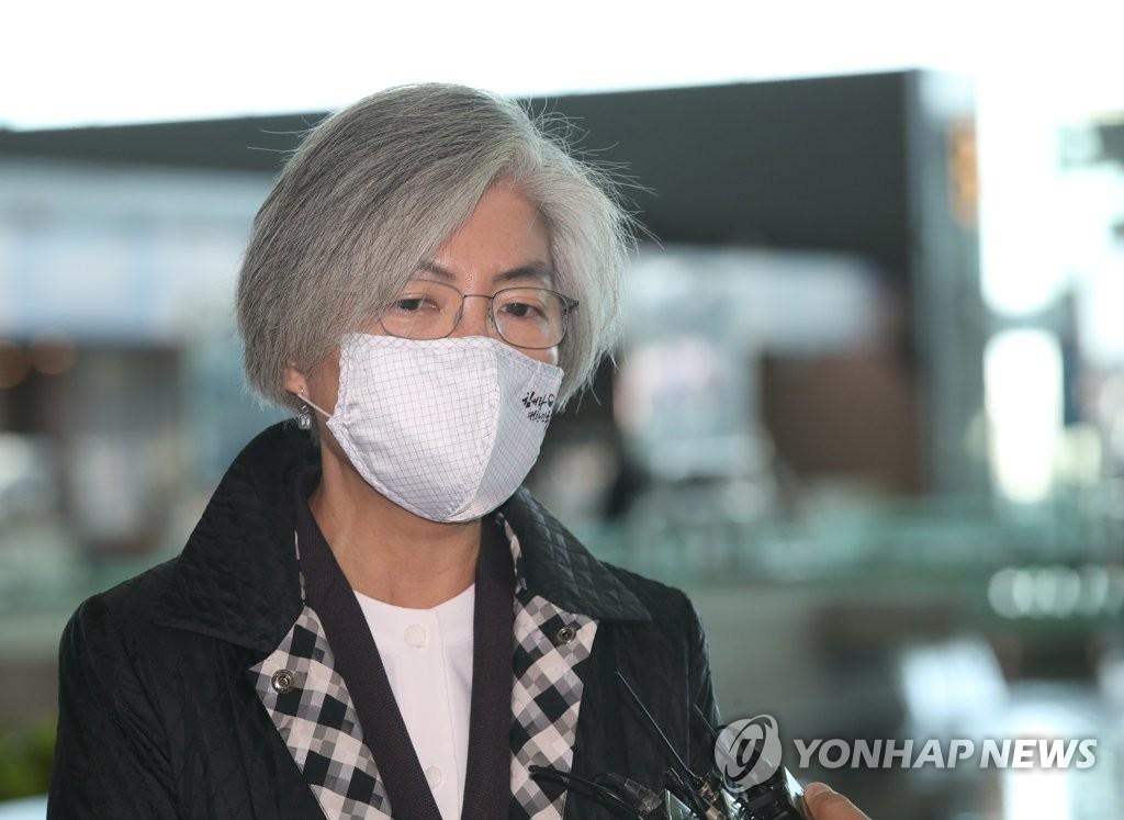 详讯:韩外长康京和启程赴美为巩固双边关系谋求契机