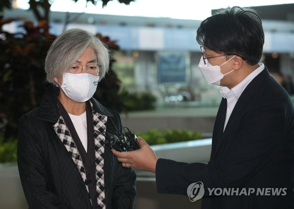 韩外交部:努力与美国新政府深化两国关系