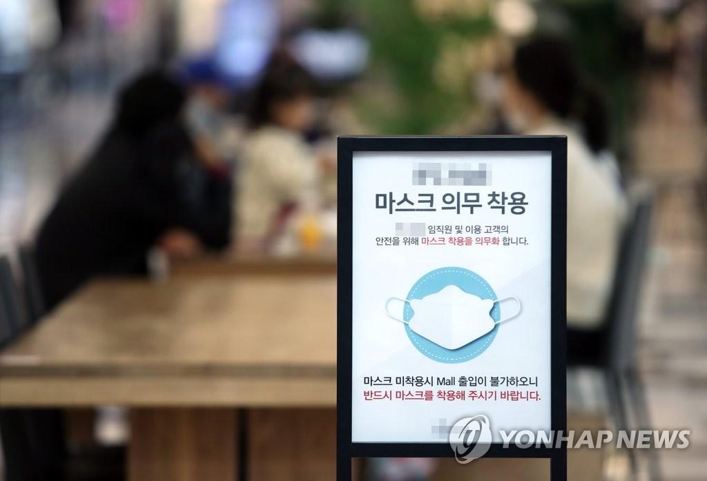详讯:韩国新增100例新冠确诊病例 累计27653例