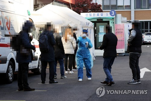 简讯:韩国新增100例新冠确诊病例 累计27653例