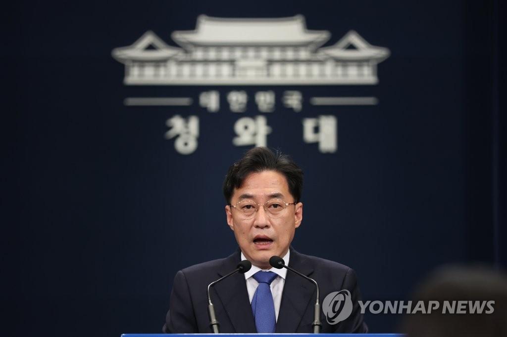 韩青瓦台积极评价美英邀请韩方参与G7峰会
