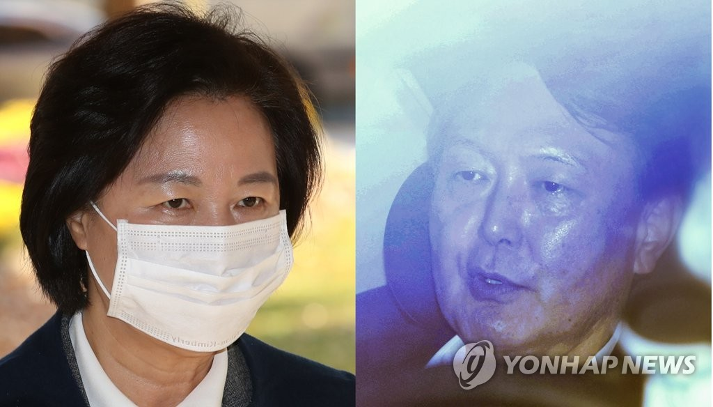 资料图片:秋美爱(左)和尹锡悦 韩联社