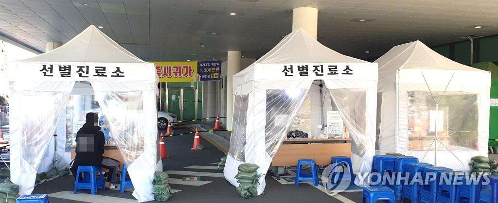 资料图片:穿上冬装的新冠筛查站 韩联社