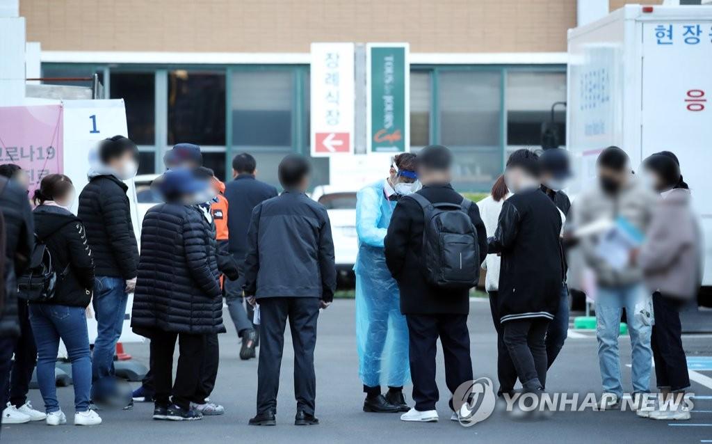 详讯:韩国新增143例新冠确诊病例 累计27942例