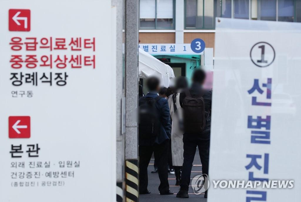 简讯:韩国新增143例新冠确诊病例 累计27942例