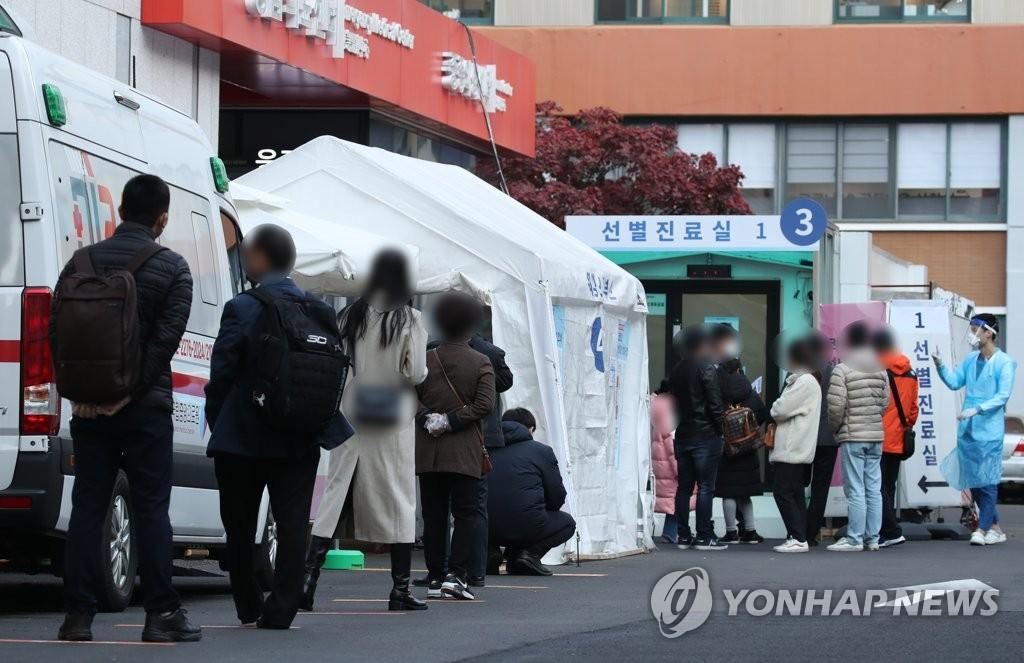 韩国新增205例新冠确诊病例 累计28338例