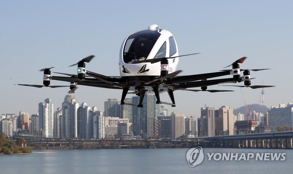 资料图片:无人机出租车 韩联社