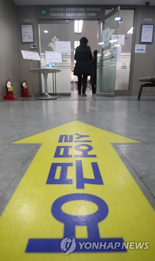 资料图片:求职者领取失业补助。 韩联社