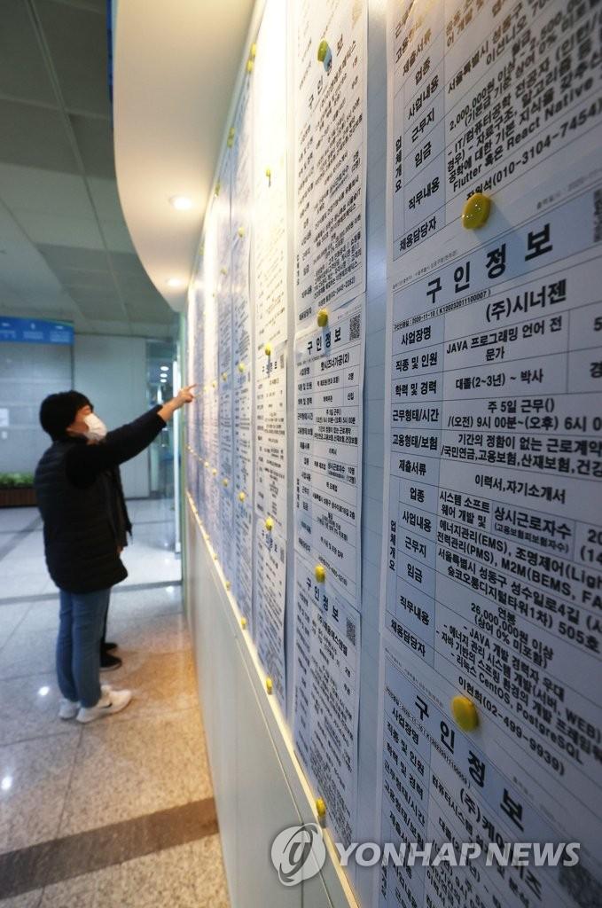 详讯:韩11月就业人口同比减27.3万人 失业率3.4%