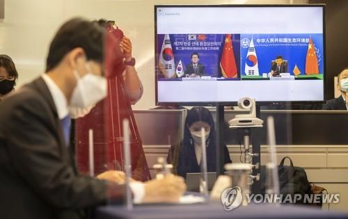 韩中环境部:2020年携手治霾成效明显