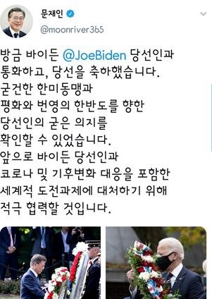 资料图片:文在寅推文 韩联社/文在寅推特截图(图片严禁转载复制)