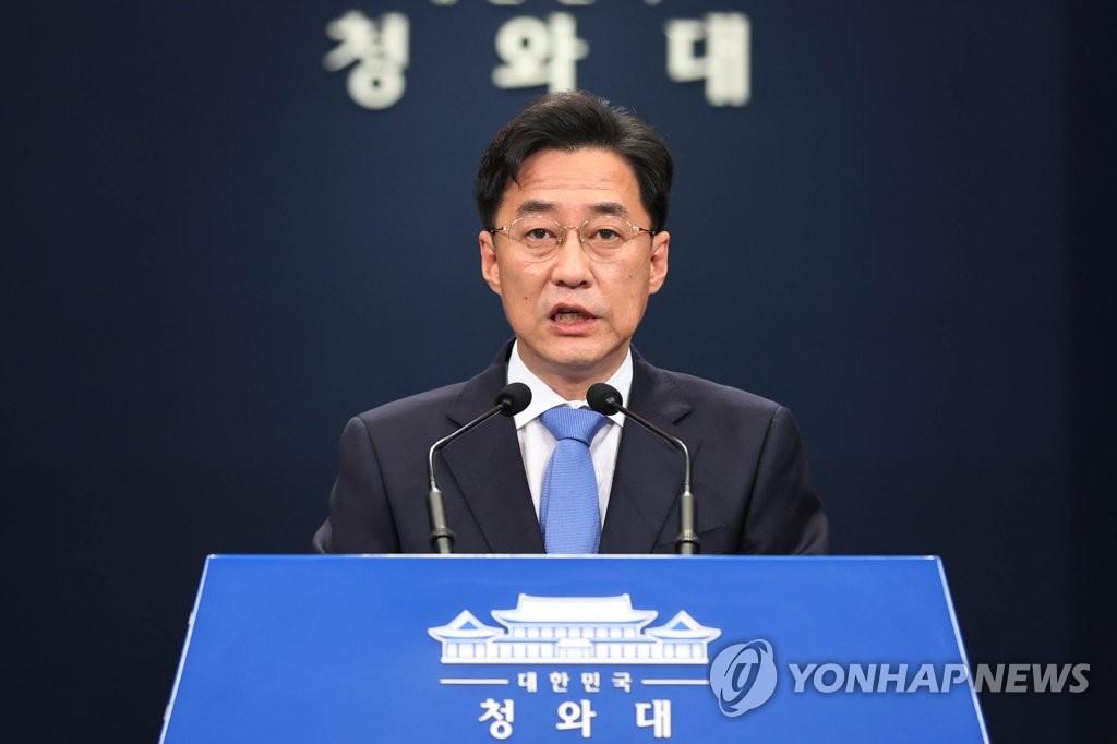 韩青瓦台:拜登向文在寅言及的印太不等于印太战略