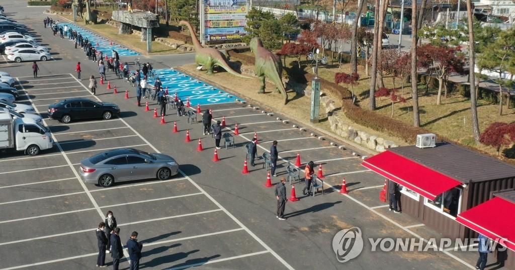 简讯:韩国新增191例新冠确诊病例 累计28133例