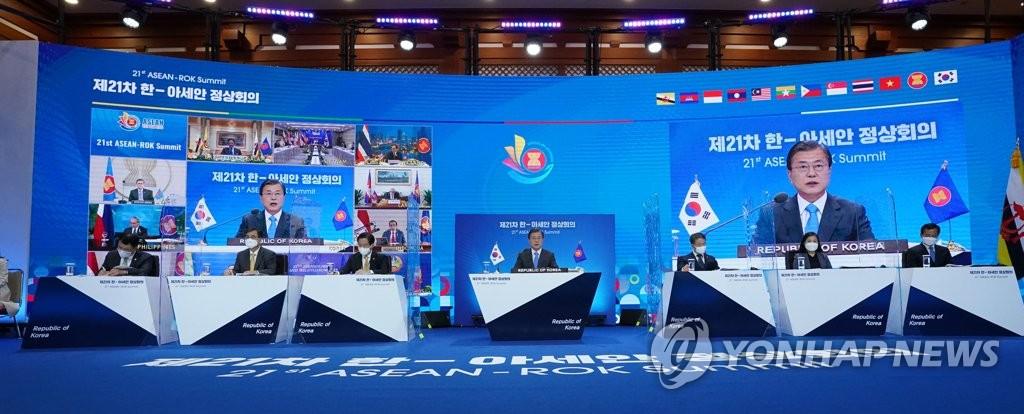 文在寅今在线出席韩国-湄公河国家峰会