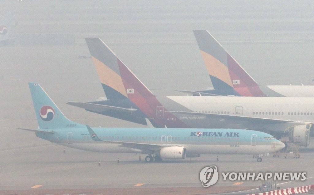 大韩航空:正在研究收购韩亚航空事宜