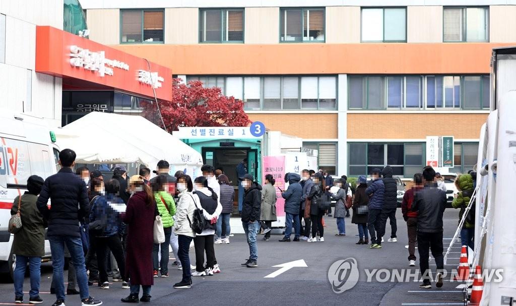 详讯:韩国新增223例新冠确诊病例 累计28769例