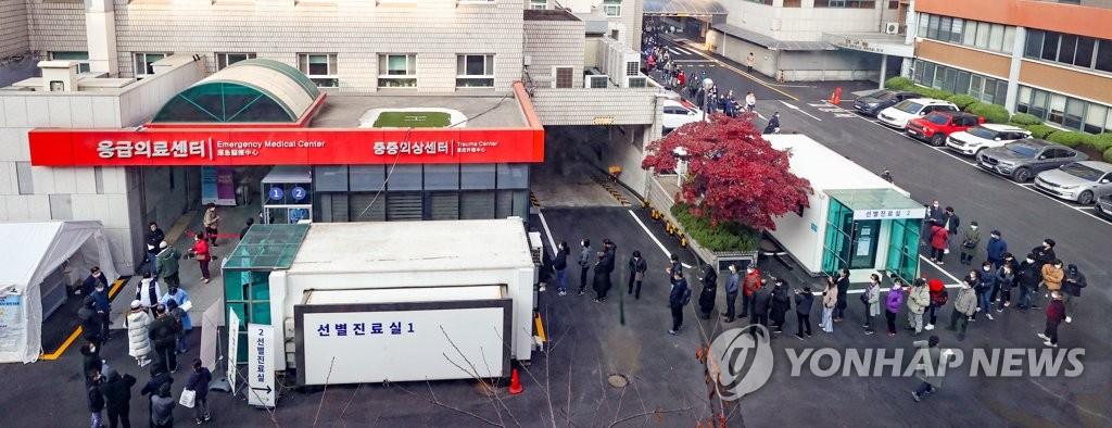 简讯:韩国新增223例新冠确诊病例 累计28769例