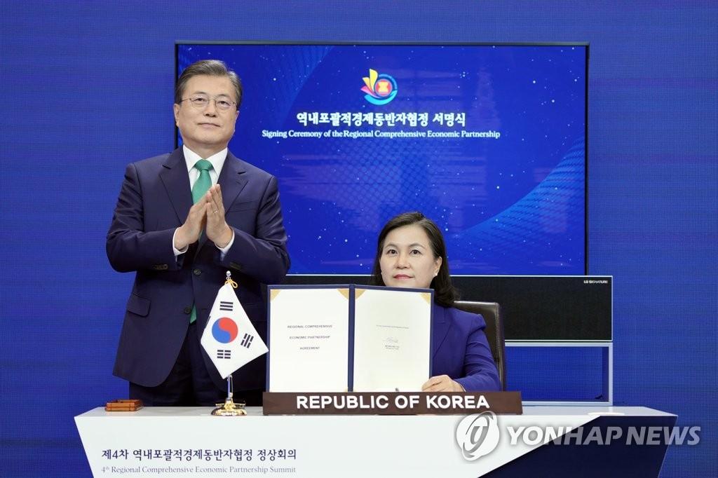 文在寅:RCEP将为多边主义和自由贸易贡献力量