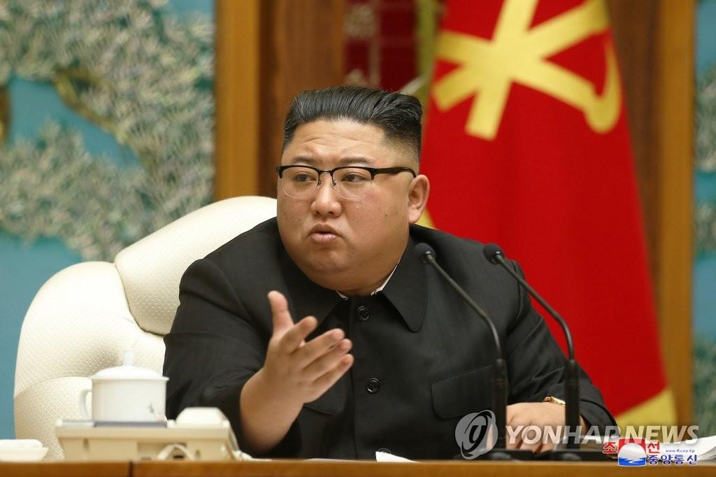 韩情报机构:金正恩因汇率波动处决外币兑换巨头