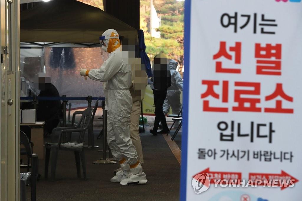 资料图片:设于首尔松坡区卫生站的筛查诊所 韩联社