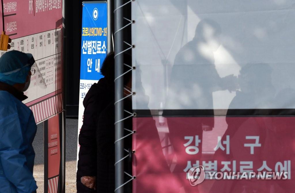 韩防疫部门:单日新增病例几周内或超300例