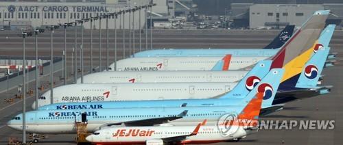 韩航司预测明年航空需求前景黯淡