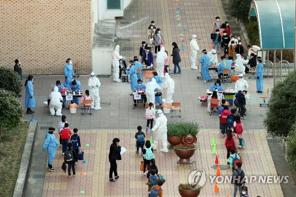 详讯:韩国新增230例新冠确诊病例 累计28998例