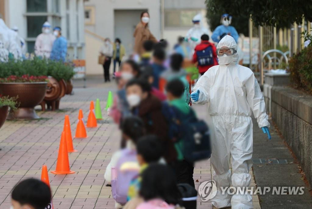 简讯:韩国新增230例新冠确诊病例 累计28998例