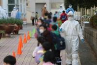 详讯:韩国新增313例新冠确诊病例 累计29311例