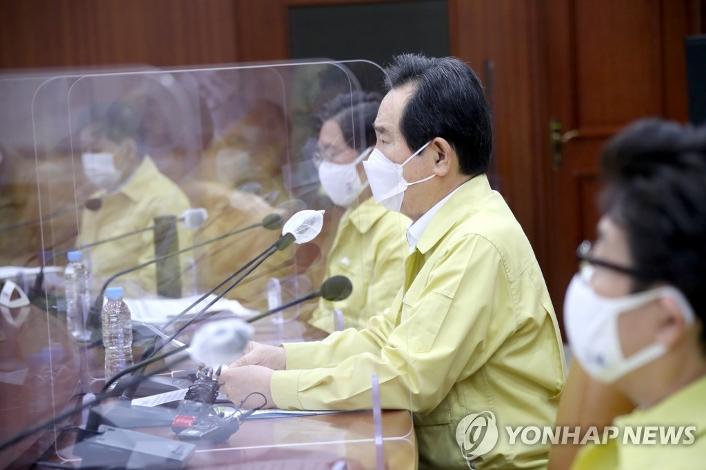11月17日,国务总理丁世均(右二)主持召开中央灾难安全对策本部会议。 韩联社