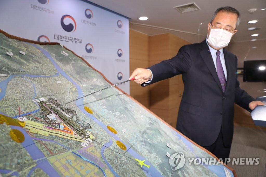 韩东南部新机场建设方案被指欠妥或搁置