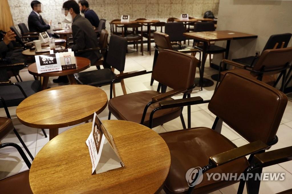 韩提升首都圈防疫级别 拟两周后视效果调整
