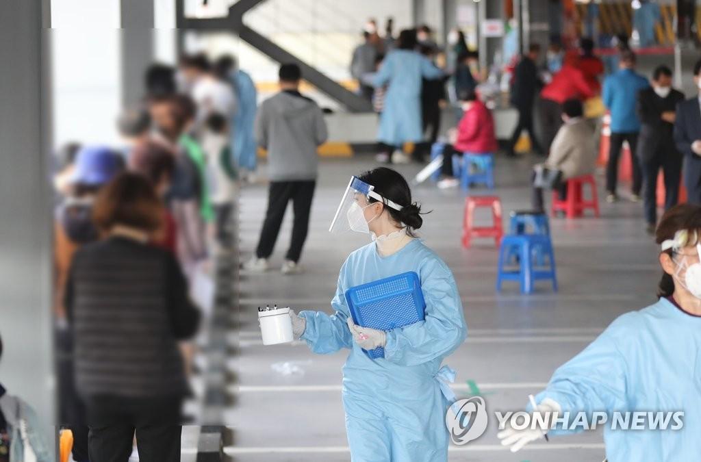 简讯:韩国新增313例新冠确诊病例 累计29311例