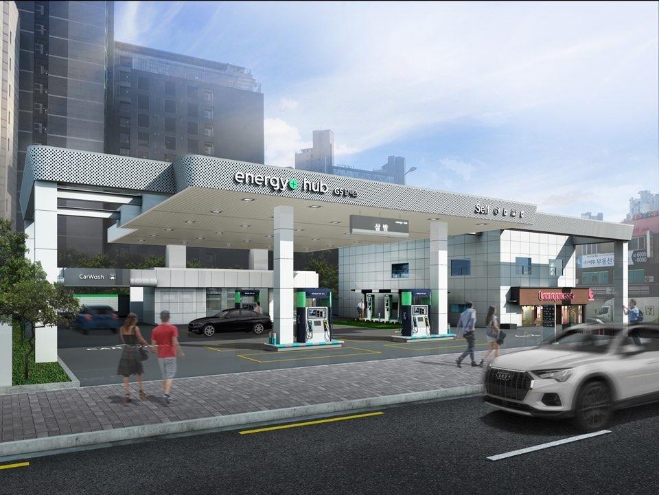 """资料图片:GS加德士的未来型加油站""""energy+hub""""的鸟瞰图 韩联社/GS加德士供图(图片严禁转载复制)"""