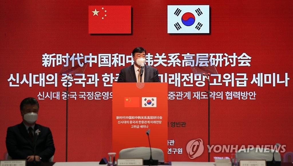 中国驻韩大使重申疫情稳定后习近平优先访韩