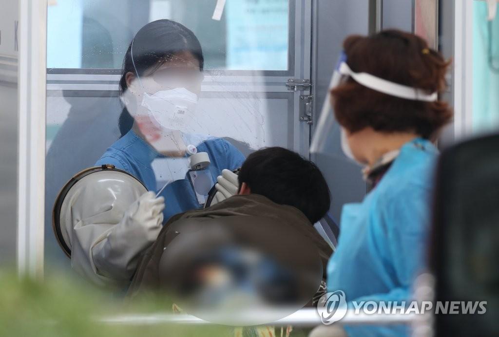 简讯:韩国新增363例新冠确诊病例 累计30017例