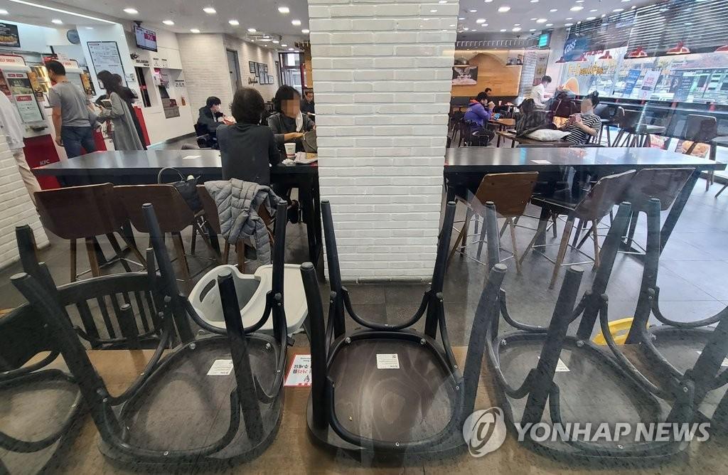 首都圈加强防疫响应。 韩联社