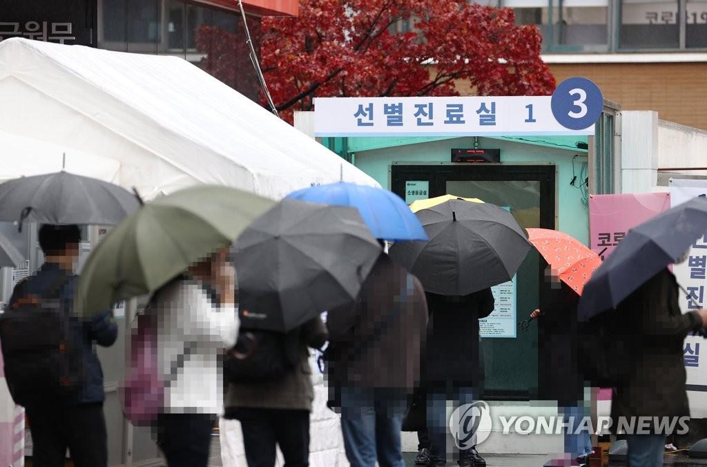 资料图片:设在国立中央医疗院的筛查诊所 韩联社