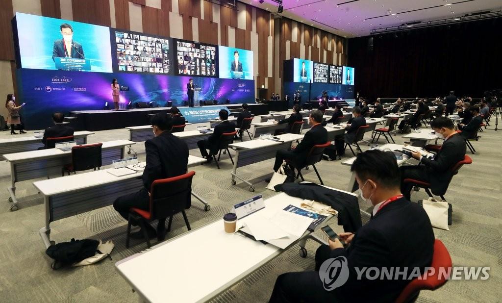 资料图片:第一届仁川国际海洋论坛 韩联社